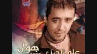 ALI AL DEEK YA ALOUSH* * علي الديك يا علوش