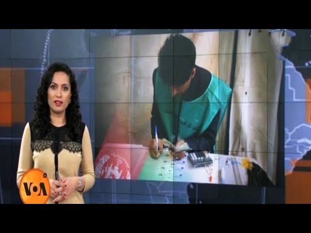 View 360 With Sara Zaman   17 October 2018   Aaj News
