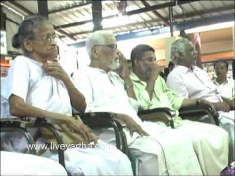 pathanapuram gandhi