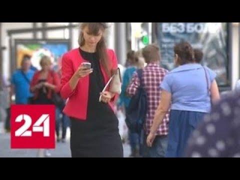"""С 20 августа """"Билайн"""" отменил внутрисетевой роуминг - Россия 24"""