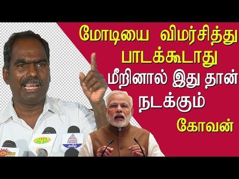 cauvery issue Singer kovan bold speech against modi tamil news live, tamil live news redpix