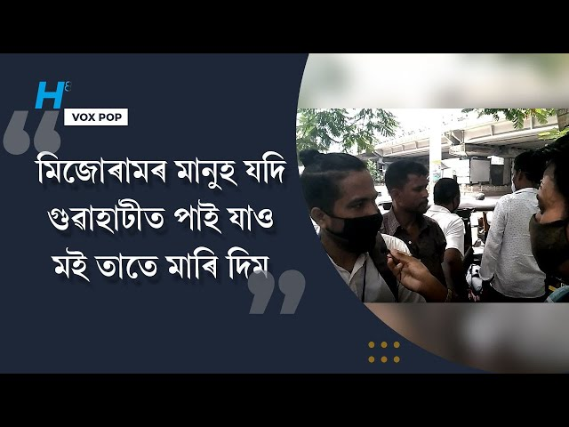 #VOXPOP || Assam Mizoram Border conflict || Public Review in Guwahati || Headline8