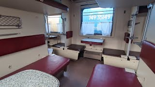 Лазаревское-2021. Едем на море на поезде. Начало путешествия. #наморе #напоезде #лазаревское