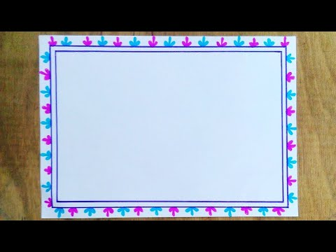Simple and easy border design for a4 size paper | simple border designs on  paper for school project