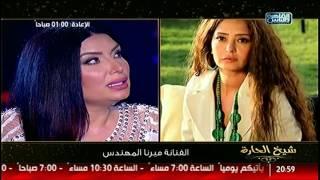 شيخ الحارة | تعليق الفنانة عبير صبرى على ثورة النجمة الراحلة ميرنا المهندس