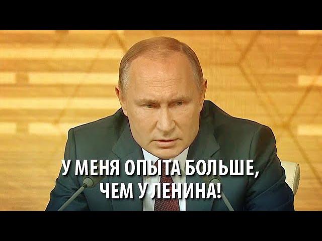 Неправильная страна досталась Хлестакову от политики - Путину