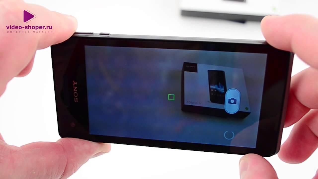 Sony xperia v lt25i black – это умный, стильный и надежный смартфон, готовый стать для своего владельца верным помощником во всех делах и товарищем по развлечениям. Скорость его работы оставляет далеко позади всех потенциальных конкурентов – благодаря мощному двухъядерному.