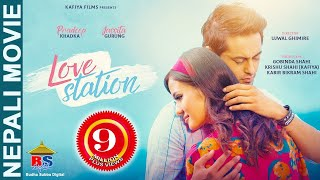 LOVE STATION - NEW NEPALI MOVIE || PRADEEP KHADKA, JASSITA GURUNG, RAMESH BUDHATHOKI, PRAKASH SHAH