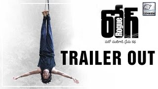 Puri Jagganadh's Rogue Trailer Launched