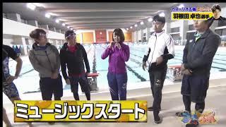 紺野栞 さまスポで乳揺れエアーカヌー 紺野栞 検索動画 16