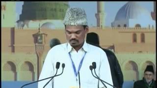 Tilawat Holy Quran with Urdu tarjma at Jalsa Salana Qadian 2011 Islam Ahmadiyya