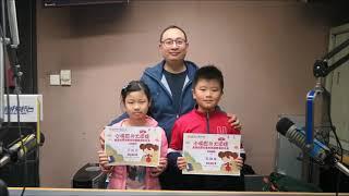 Publication Date: 2019-08-19 | Video Title: 30   詠鵝   孔教學院大成小學   初小組