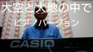 この歌は1977年リリースの松山千春さんファーストアルバムに収録されて...