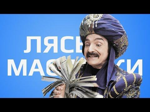 Слушать marble fam soldat & mmf - на арене цирка в mp3