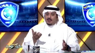الأمير نواف بن سعد بعض المدربين يطلب مكافأة نصف مليون دولار في حال حقق المركز الخامس في الدوري