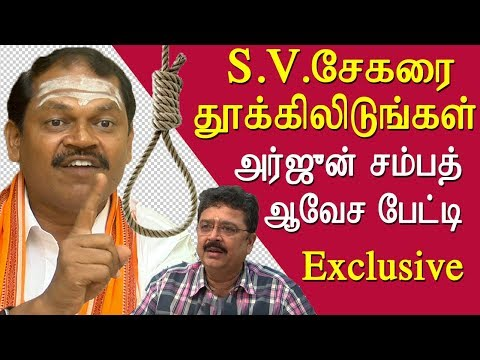 Arjun sampath heated interview  H raja s ve shekher, modi, tamil news live tamil live news redpix