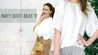 видео Как одеться на новый год