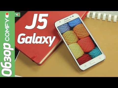 Samsung Galaxy J5 - доступный смартфон с Super AMOLED дисплеем и неплохой производительностью