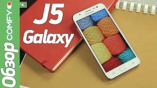 Samsung Galaxy J5 - доступный смартфон с Super AMOLED дисплеем и неплохой производительностью(Розыгрыш завершен. Результат конкурса в комментарии под видео. Немного о смартфоне: Galaxy J500H/DS J5 - новинка..., 2015-10-07T14:18:17.000Z)