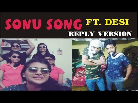 SONU SONG REPLY | Sonu Tuza Mazyawar Bharosa Nay Kay || comedy video