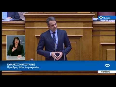 Κυρ. Μητσοτάκης: Οι εκλογές είναι μέρος της λύσης