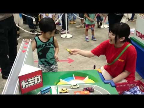 20150812たくみトミカ博 緊急出動ゲーム