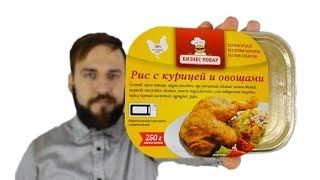 Рис с курицей - Бизнес повар