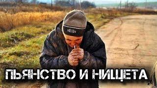 Как живут люди сегодня в российской глубинке.