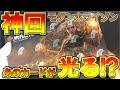 【開封大好き】最新セット『モダンホライゾン』BOX開封【MTG】