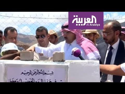 تقرير عن ما تفعله السعودية في سقطرى  - نشر قبل 2 ساعة