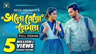 Valo Rekho Tomay - Sabbir Arnob - Alongkar Chowdhury HD.mp4