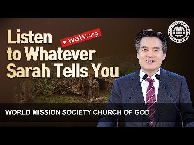 Listen to Whatever Sarah Tells You   God the Mother