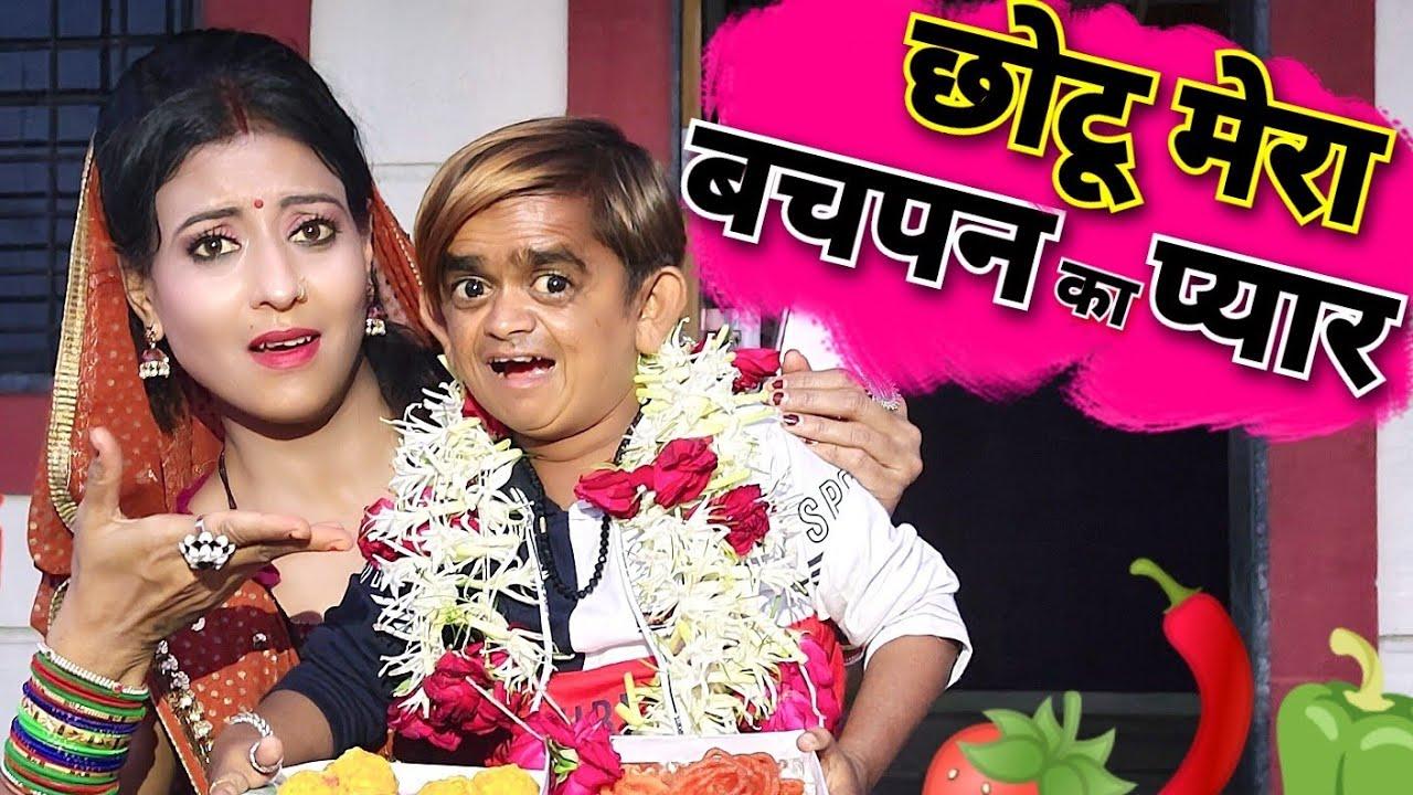 CHOTU KI NAYI BHABHI JI   छोटू की नयी भाभी जी   Khandesh Hindi Comedy   Chotu Dada Comedy Video