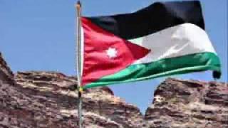 السلام الملكي الأردني Jordan National Anthem