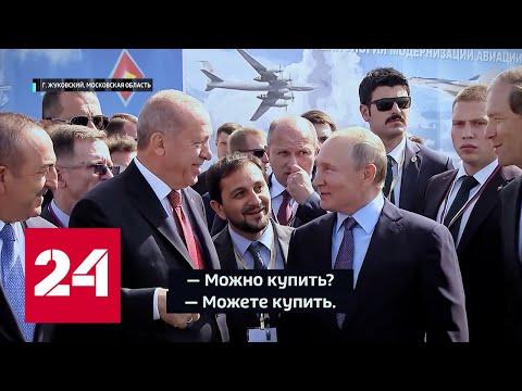 Спецмороженое, Су-57 и