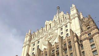 В МИД РФ прибыла посол Великобритании в России.