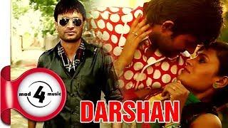 Debi Makhsoospuri - DARSHAN   Latest Punjabi Songs 2018   MAD4MUSIC