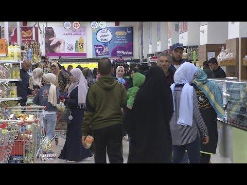 Al Jazeera Svijet: Ramazan u Tripoliju
