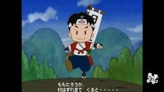 PEACH BOY   MOMOTARO (JAPANESE Folktales)
