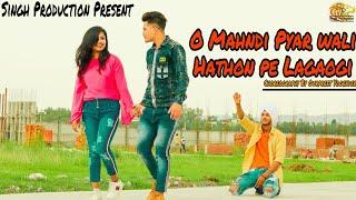 O Mehndi Pyar Wali Hathon Pe Lagaogi | Choreography By Gurpreet Yogender | Singh Production
