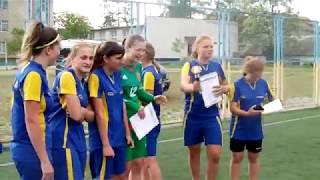 Нагородження спартакіада серед коледжів дівчата футзал 2018