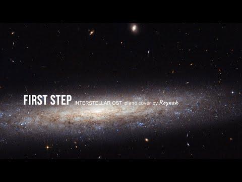 "25m Extended - 인터스텔라 Interstellar OST : ""First Step"" Piano cover 피아노 커버 - Hans Zimmer"