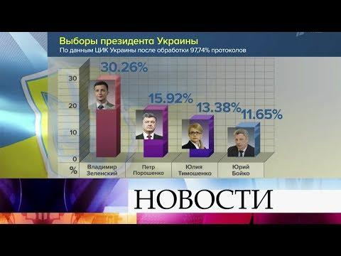 На Украине завершается подчсет голосов на президенстких выборах.