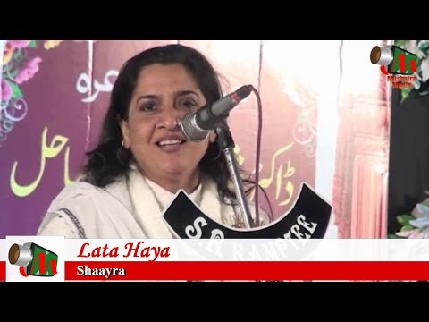 Lata Haya - तुझे दिल याद करे Awesome Romantic Song, Nagpur Mushaira, Mushaira Media