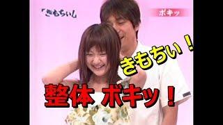 「きもちぃ!」 MC:陣内智則さん、森本智子さん ゲスト:江川達也さん...