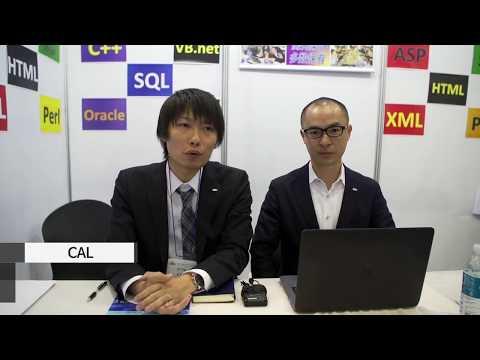 일본 CAL 기업관계자 인터뷰 커버 이미지