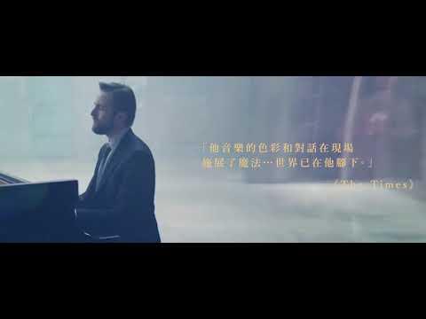 天生贏家 雙金得主 鋼琴巨星 特里福諾夫