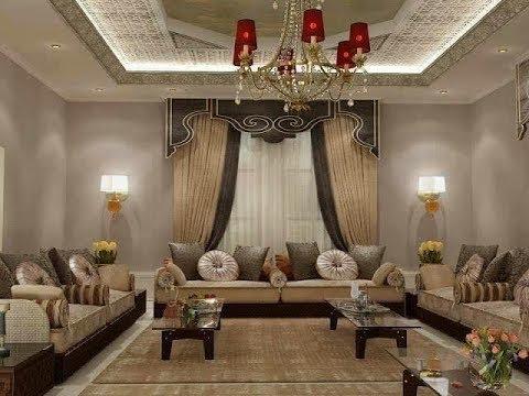 Salons marocains moderne 2018 صالونات عصرية مغربية
