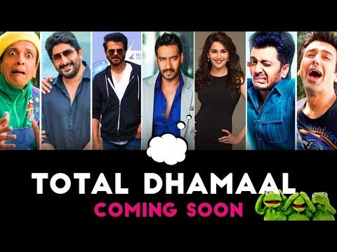 Total Dhamaal Movie 2018 | Cast & Crew | Story | Budget & Release Date thumbnail