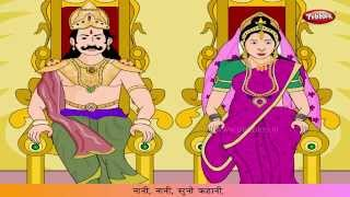 Hindi Rhymes for Kids HD | Raja Rani | Hindi Balgeet | Hindi Songs For Children